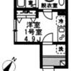 1R アパート 横浜市神奈川区 間取り