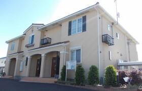 2LDK Apartment in Araya - Odawara-shi