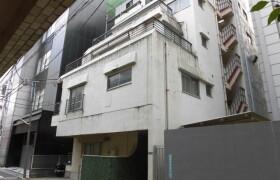 2DK Mansion in Aobadai - Meguro-ku