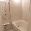 3LDK Apartment to Buy in Odawara-shi Bathroom