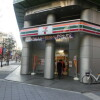 1LDK Apartment to Rent in Chiba-shi Chuo-ku Convenience Store