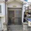 3DK House to Buy in Matsubara-shi Entrance Hall