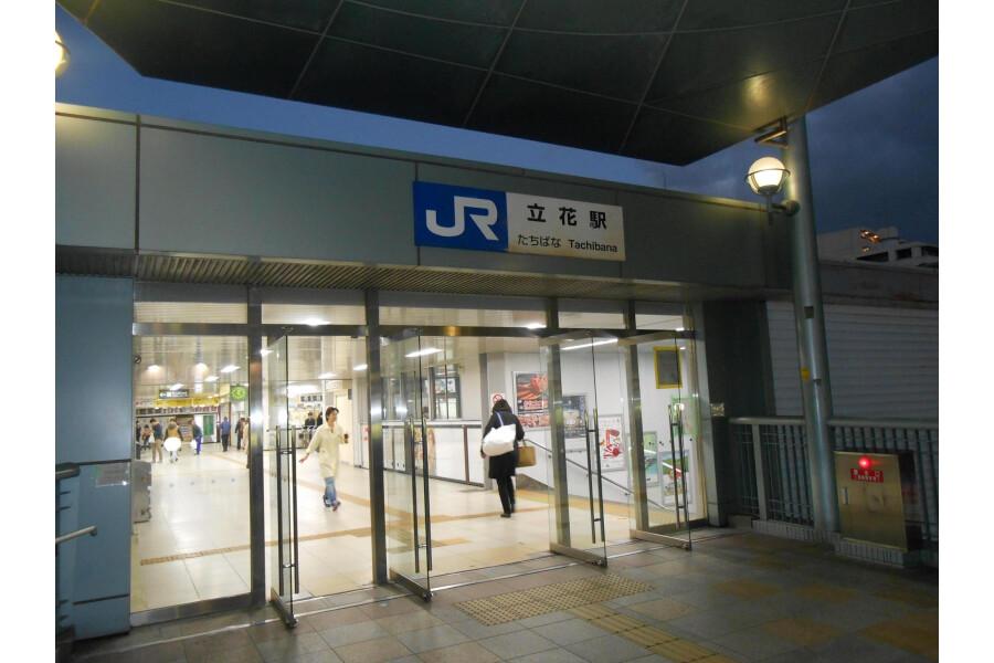 3DK House to Buy in Amagasaki-shi Public facility