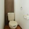 1R マンション 福岡市博多区 トイレ