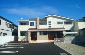 2LDK Apartment in Omagari - Koza-gun Samukawa-machi