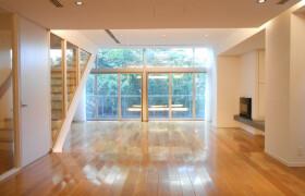 5SLDK Mansion in Motoazabu - Minato-ku