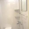 1DK Apartment to Buy in Shibuya-ku Bathroom
