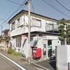 1DK マンション 世田谷区 郵便局