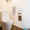 3LDK Apartment to Rent in Kyoto-shi Shimogyo-ku Toilet