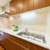 1SLDK Apartment to Buy in Kobe-shi Chuo-ku Kitchen