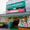 在目黒区购买整栋 公寓的 超市