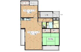 2LDK Apartment in Omiya - Fukuoka-shi Chuo-ku