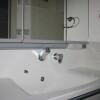 在文京區內租賃1LDK 公寓大廈 的房產 盥洗室