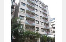 港區芝(1〜3丁目)-1LDK公寓大廈