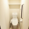 1K Apartment to Rent in Urayasu-shi Toilet