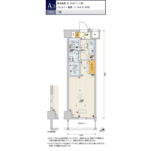 1K Mansion in Shibaura(2-4-chome) - Minato-ku Floorplan
