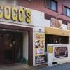 Whole Building Apartment to Buy in Shibuya-ku Restaurant