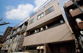 2DK Mansion in Denenchofu minami - Ota-ku