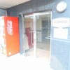 Whole Building Apartment to Buy in Taito-ku Entrance Hall