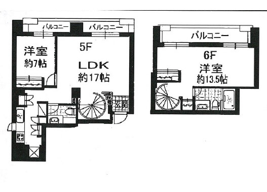 2LDK マンション 文京区 間取り
