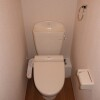 1K Apartment to Rent in Kunitachi-shi Toilet