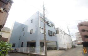 川崎市高津區二子-2DK公寓大廈