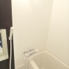 1K Apartment to Rent in Ota-ku Bathroom