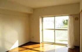 2LDK Mansion in Tokaichibacho - Yokohama-shi Midori-ku