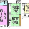3LDK House to Buy in Kyoto-shi Nakagyo-ku Interior
