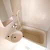 2K Apartment to Rent in Kawasaki-shi Tama-ku Bathroom