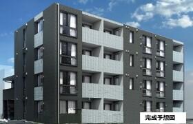 2LDK Mansion in Higashikomatsugawa - Edogawa-ku