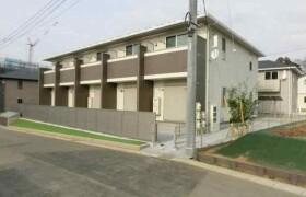 2LDK Apartment in Omuro - Kashiwa-shi