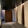 在千代田區購買3LDK 公寓大廈的房產 入口大廳