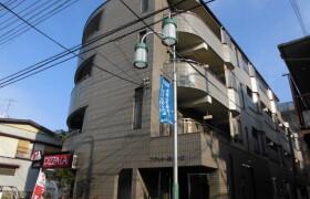 2DK Mansion in Midorigaoka - Meguro-ku