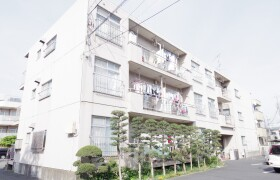 2LDK Mansion in Nagao - Kawasaki-shi Tama-ku