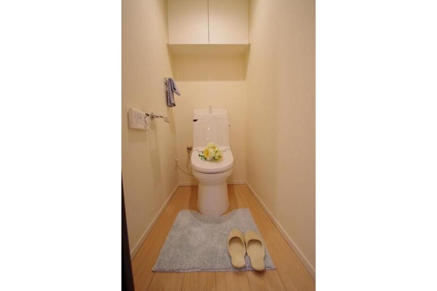 3LDK Apartment to Buy in Katsushika-ku Toilet