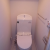 1K Apartment to Rent in Setagaya-ku Toilet