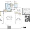 2LDK Apartment to Rent in Arakawa-ku Floorplan