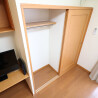 1K Apartment to Rent in Nagahama-shi Interior