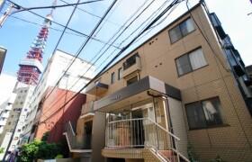 1DK Apartment in Azabudai - Minato-ku