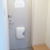 1R Apartment to Rent in Yokohama-shi Kohoku-ku Entrance