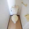 1DK Apartment to Rent in Osaka-shi Sumiyoshi-ku Toilet