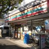 1K Apartment to Rent in Shinagawa-ku Convenience store