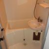 2DK Apartment to Rent in Kawaguchi-shi Bathroom