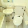 1R Apartment to Rent in Yokohama-shi Nishi-ku Toilet