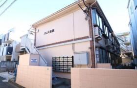 豊島区 池袋(2〜4丁目) 1R アパート