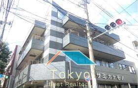 2LDK Mansion in Egota - Nakano-ku