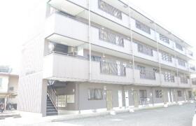 3DK Mansion in Shimogino - Atsugi-shi