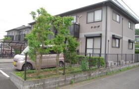 2LDK Apartment in Tsumadanishi - Atsugi-shi