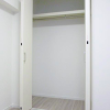 1LDK Apartment to Buy in Minato-ku Storage